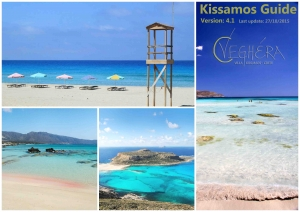 Kissamos Guide Cover