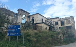 Venetian Governor Residence in Kalathenes